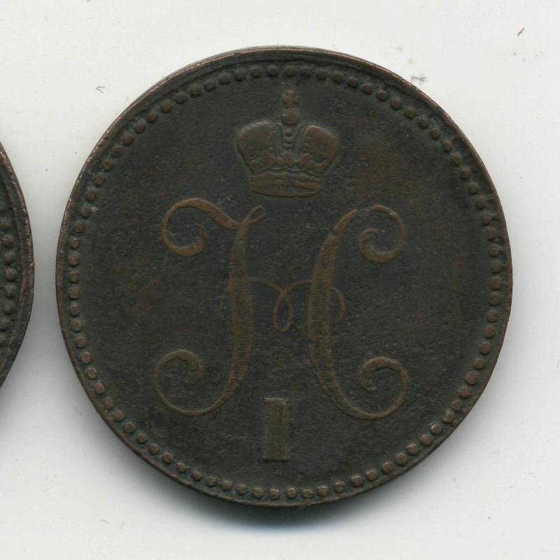 помогите соценкой монет до 1917 года - 3,2,2cr