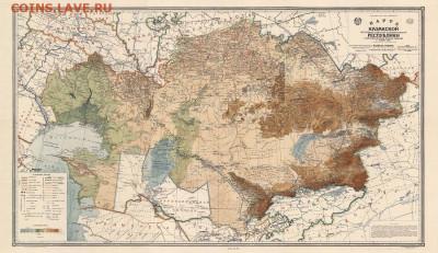 Кто такие ЭТНИЧЕСКИЕ КАЗАКИ? - kazakhstan-1931