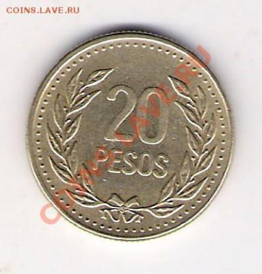 КОЛУМБИЯ 20 песо 1992, до 30.09.11 22-00мск. - сканирование0354