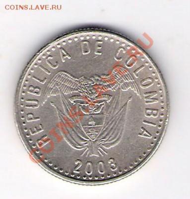 КОЛУМБИЯ 50 песо 2003, до 30.09.11 22-00мск. - сканирование0357