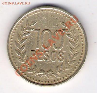 КОЛУМБИЯ 100 песо 1995, до 30.09.11 22-00мск. - сканирование0358