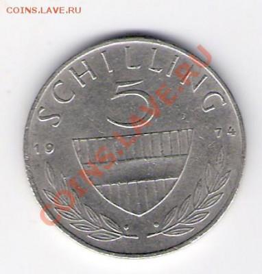 АВСТРИЯ 5 шиллингов 1974, до 30.09.11 22-00мск. - сканирование0380