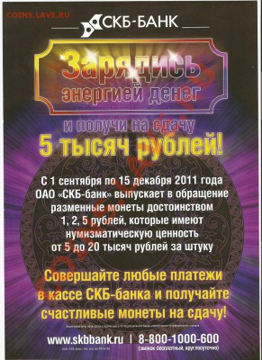 1 рубль 2003г оценка - СКБ 1