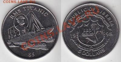 Монеты, посвящённые трагическим событиям - 516_0