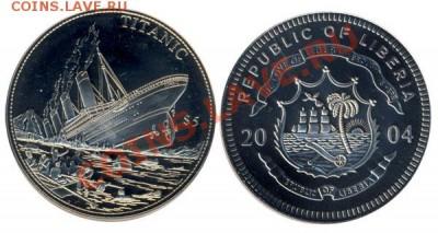 Монеты, посвящённые трагическим событиям - 966557