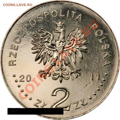 Монеты, посвящённые трагическим событиям - get_image1.php