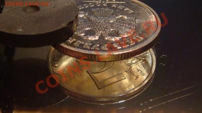5 руб 1997, 2009 повороты 45 и 20 до 21-00 30.09 - DSC09400.JPG