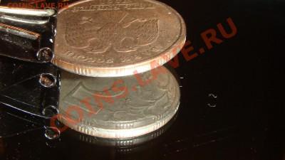 5 рублей 1998 спмд РЕДКИЙ ЛЕВЫЙ ПОВОРОТ 320 до 21-00 30.09 - DSC09404.JPG