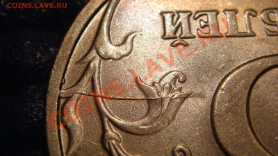 5 рублей 1998 спмд ПОЛ раскола реверса до 21-00 29.09 - DSC09422.JPG