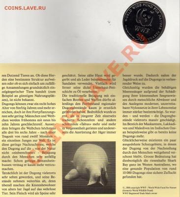 Вануату медаль WWF с маркой Дюгонь до 29.09.11 в 22.00мск - img929