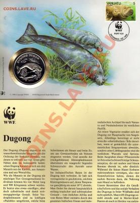 Вануату медаль WWF с маркой Дюгонь до 29.09.11 в 22.00мск - img930