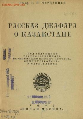 Кто такие ЭТНИЧЕСКИЕ КАЗАКИ? - 1657207_900