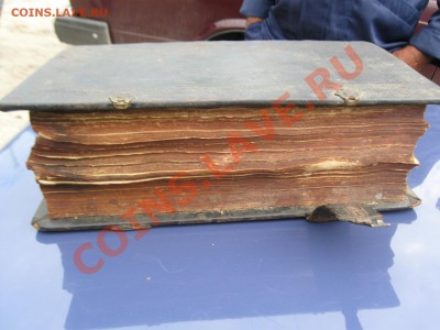 Оцените книгу (Псалтырь или Евангелие) - IMG_5820.JPG
