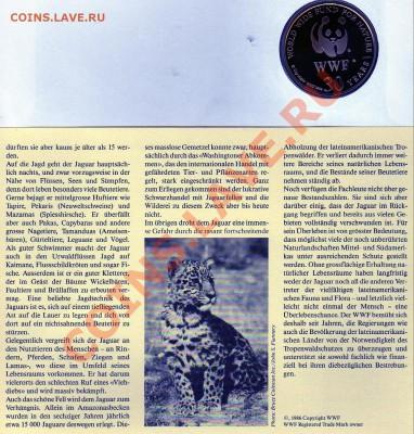 Белиз медаль WWF с маркой Ягуар до 29.09.11 в 22.00мск - img937