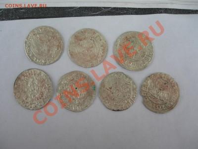 Непонятные монеты из земли - Неизвестные тонкие монеты В.JPG