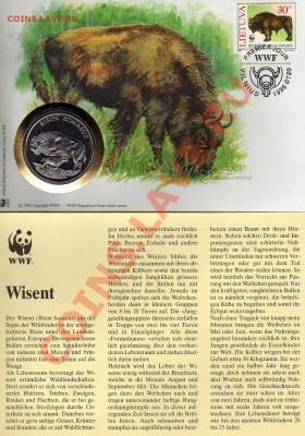 Литва медаль WWF с маркой Зубр до 29.09.11 в 22.00мск - img952