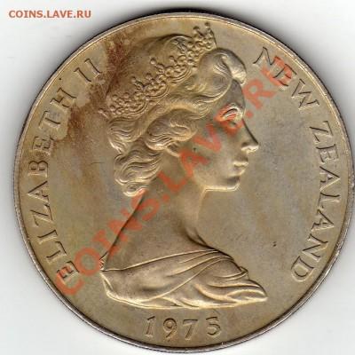 Н.Зеландия 1$ 1975 до 29.09.11 в 22.00мск - img953