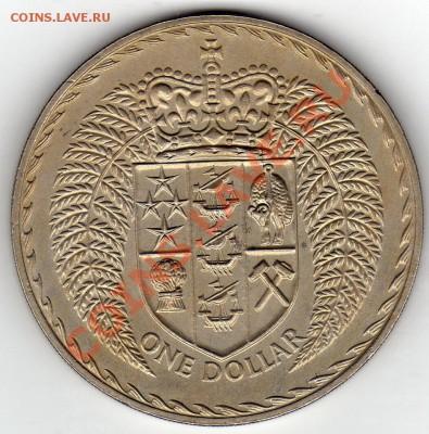 Н.Зеландия 1$ 1975 до 29.09.11 в 22.00мск - img954