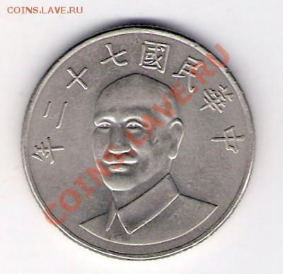 ТАЙВАНЬ 10 юаней, до 30.09.11 22-00мск. - сканирование0008