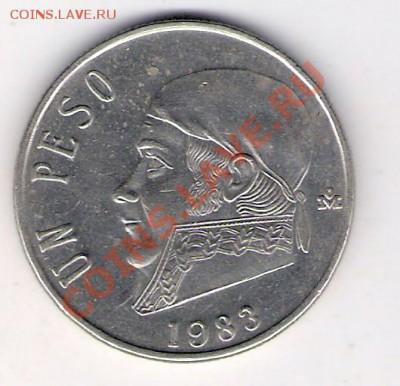 МЕКСИКА 1 песо 1983, до 30.09.11 22-00мск. - сканирование0009