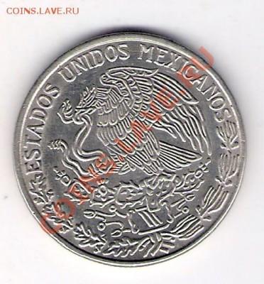 МЕКСИКА 1 песо 1983, до 30.09.11 22-00мск. - сканирование0010