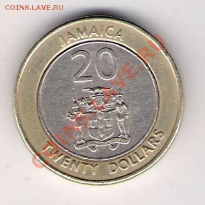 ЯМАЙКА 20 долларов 2000, до 30.09.11 22-00мск. - сканирование0011