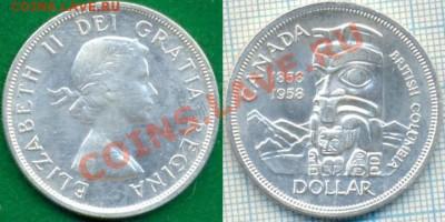 Канада,1д,1958,серебро,до28.09.2011г. 22.00 по Москве - Канада 1д 1958