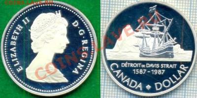 Канада,1д.1987,серебро,до28.09.2011г. 22.00 по Москве - Канада 1д 1987