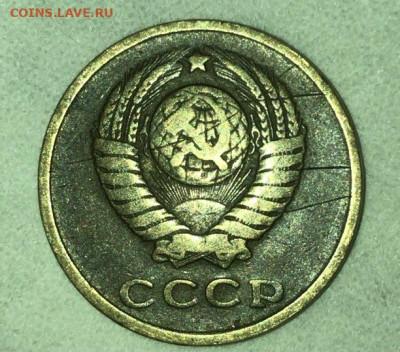 Монета 1961г, гладкий гурт - A1316B4E-FF05-4E3A-81BB-64411E155589