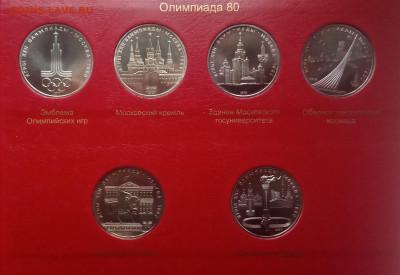 Юбилейка СССР-64 UNC + Молодая Россия-20 UNC в альбоме - 15