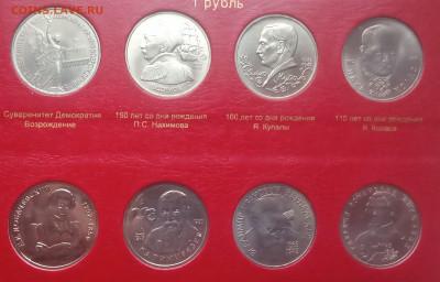 Юбилейка СССР-64 UNC + Молодая Россия-20 UNC в альбоме - 39