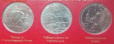 Юбилейка СССР-64 UNC + Молодая Россия-20 UNC в альбоме - 43