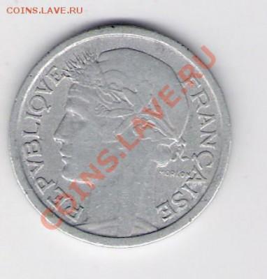 ФРАНЦИЯ 1 франк 1949, до 30.09.11 22-00мск. - сканирование0026