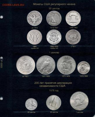 Монеты США. Вопросы и ответы - ssha222