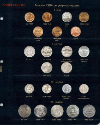 Монеты США. Вопросы и ответы - ssha11