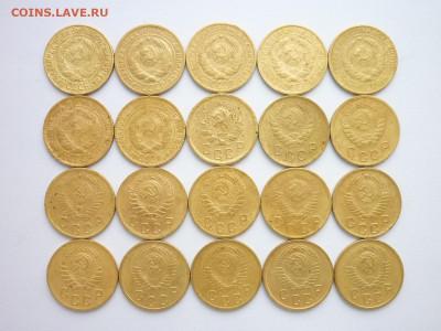 2 копейки СССР 1926 - 57гг.(20 мон.), до 22.11.20г., 21.00 - P1080793.JPG