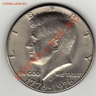 2$ 1976 Независимость до 29.09.11 в 22.00мск (256) - img965