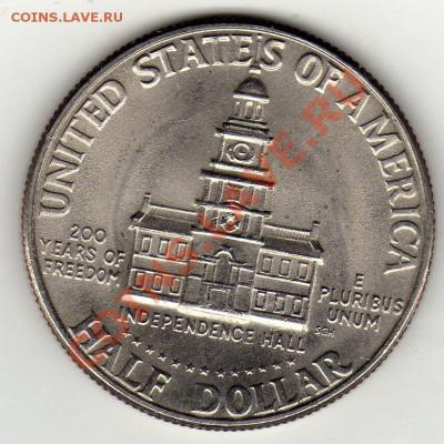 2$ 1976 Независимость до 29.09.11 в 22.00мск (256) - img966