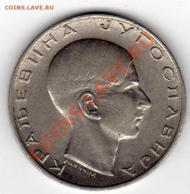Югославия 10 динаров 1938 до 29.09.11 в 22.00мск (410) - img967
