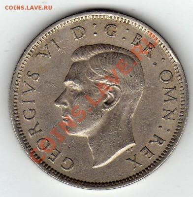 Великобритания 2 шиллинга 1949 до 29.09.11 в 22.00мск - img971