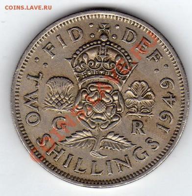Великобритания 2 шиллинга 1949 до 29.09.11 в 22.00мск - img972
