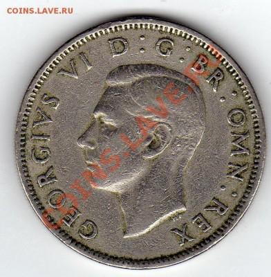 Великобритания 2 шиллинга 1950 до 29.09.11 в 22.00мск - img973