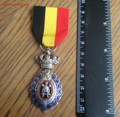 Медаль Бельгия - IMG_2745.JPG