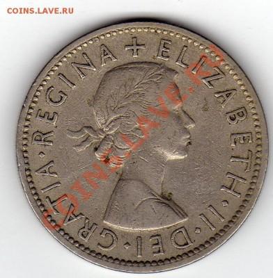 Великобритания 2 шиллинга 1955 до 29.09.11 в 22.00мск - img977