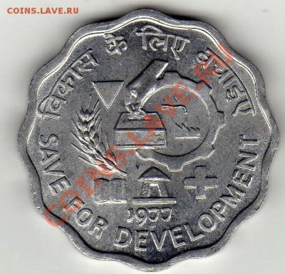 Индия 10 пайса 1977 ФАО до 29.09.11 в 22.00мск (506) - img983