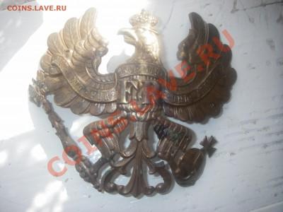 орел на пикель - IMGP0857.JPG