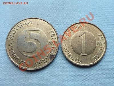 СЛОВЕНИЯ 1 и 5 толар КОЗЁЛ и РЫБКИ до 1.10.11 в 22-00 - MEMO0061.JPG
