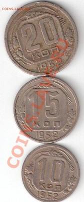 Обмен монет СССР на юбилейки - ScannedImage-79