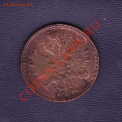 5 копеек 1860 рублей 1-я до 29.09.2011 22.00 мск - 5 копеек 1860 002
