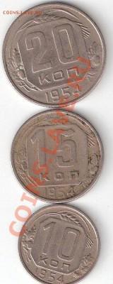 Обмен монет СССР на юбилейки - ScannedImage-81